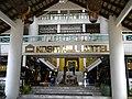 Phetchabun kosit hill hotel - panoramio (1).jpg