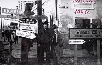 Khmelnytskyi, Ukraine - A street corner during the German occupation