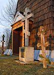 Pielgrzymka, cerkiew, wejście.jpg