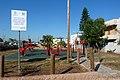PikiWiki Israel 16385 Sports facilities.jpg