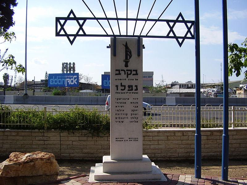 אנדרטת השבעה באזור