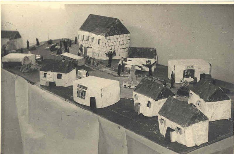 בתים בתערוכה