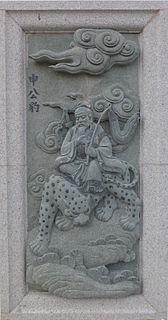 Shen Gongbao