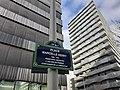 Place Marcelle Henry Paris.jpg