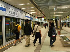 Platform of Blue Line in Taipei Nangang Exhib Center.JPG