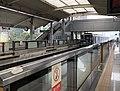 Platform of Daxigou Station Line 2.jpg
