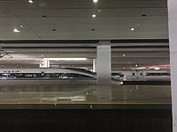 Platform of Guangzhou South Station 1.jpg