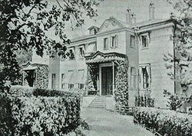 Главный дом усадьбы Плещеево (1882)