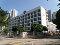 Po Leung Kuk Ho Yuk Ching (1984) College (full view and deep sky blue version).jpg