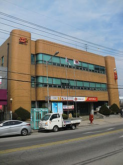 Pocheon Post office.JPG