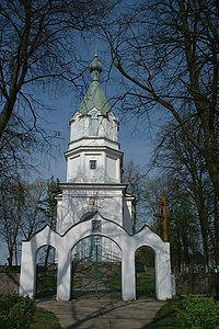 Poland Narewka - church.jpg