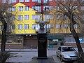 Pomnik Ignacego Łukasiewicza w Gorlicach.jpg