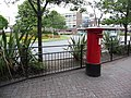 Poole, postbox No. BH15 18, George Roundabout - geograph.org.uk - 1406606.jpg