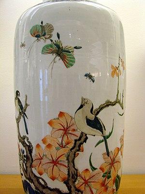 Ernest Grandidier -  Vase, dynastie Qing, période Kangxi (1662-1722), 18ème siècle. Musée Guimet, Paris