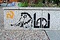 Porto 201108 36 (6280943063).jpg