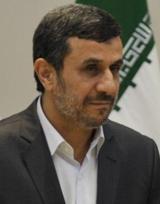 Presidency of Mahmoud Ahmadinejad - Image: Portrait of Mahmoud Ahmadinejad 2012