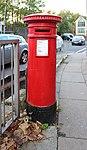 Post box at Walton Station, Liverpool.jpg