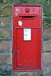 Post box on Kremlin Drive 2.jpg