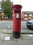 Post box outside Smithdown Road (Toxteth) post office.jpg