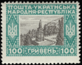 Postage stamp of the West Ukrainian National Republic, 1920. 100 Hr face value.png