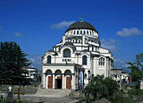 Poti Cathedral (Photo A. Muhranoff, 2011)-1.jpg