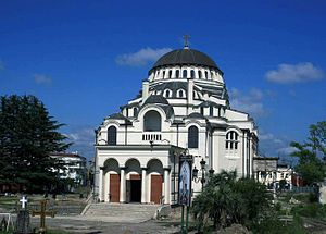 Georgian Orthodox Poti Cathedral under restoration works in the downtown