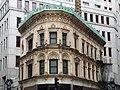 Proctor Building - 100-106 Bedford Street, Boston, MA - DSC05850.JPG