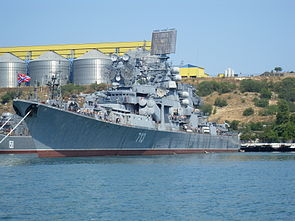 Project 1134B Kerch 2011.jpg