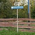 Przesieka-street-sign-140820.jpg