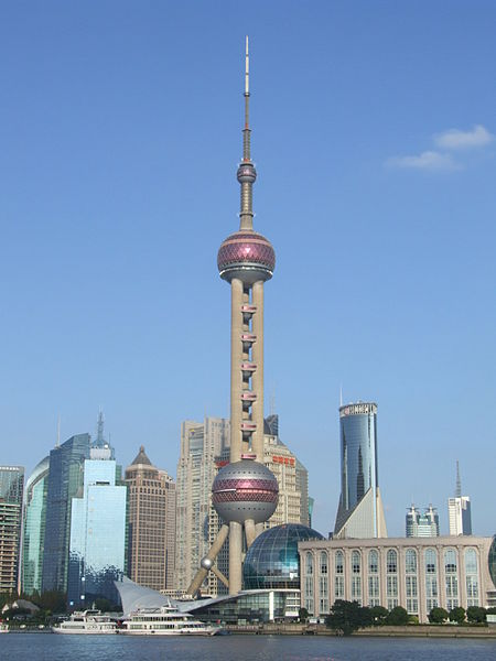 File:Pudong, August 2012 02.JPG