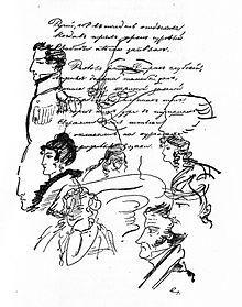 Doodle Wikipedia