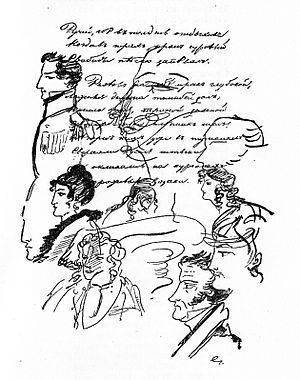 Doodle - A typical page from Pushkin's manuscript