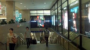 Seohyeon Station