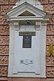 QRpedia code in Odessa - Main Post Office - 1.jpg