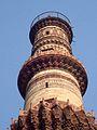 Qutub Minar 49.jpg