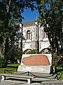 Réplica da Pedra de Dighton - Lisboa - Portugal (4447630287).jpg