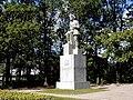 """Rūjiena, piemineklis """"Tālavas taurētājs"""" 2000-08-05.jpg"""
