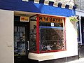 R. W. Bayes, Commercial Street - geograph.org.uk - 1804414.jpg