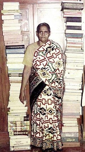 Leela Devi - Image: R. leeladevi