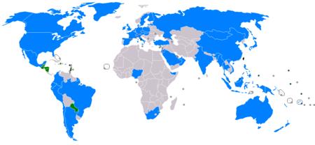 Гондурас член международных организаций