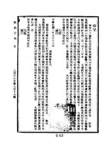 ROC1914-08-16--08-31政府公报819--834.pdf