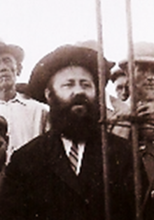 Rabbi Chaim Zevulun Harlap.png