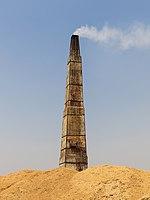 Rajasthan Bharatpur District brick kiln.jpg