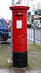 Rare Edward VIII postbox on Cliff Street, Bridlington (geograph 4804441).jpg