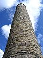 Ratoo Round Tower bottom view.JPG