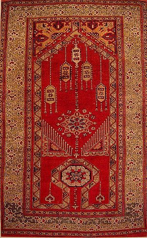English: Re_entrant_prayer_rug_Anatolia_late_1...
