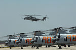 Ready to conduct firefighting support operations DVIDS104035.jpg