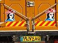 Rear of Truck with Texas Motif - Near Ardabil - Iranian Azerbaijan - Iran (7421256100).jpg