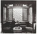 Reception room in a Mandarin's House Wellcome L0040975.jpg