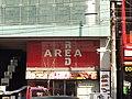 Red Area Roppongi.jpg